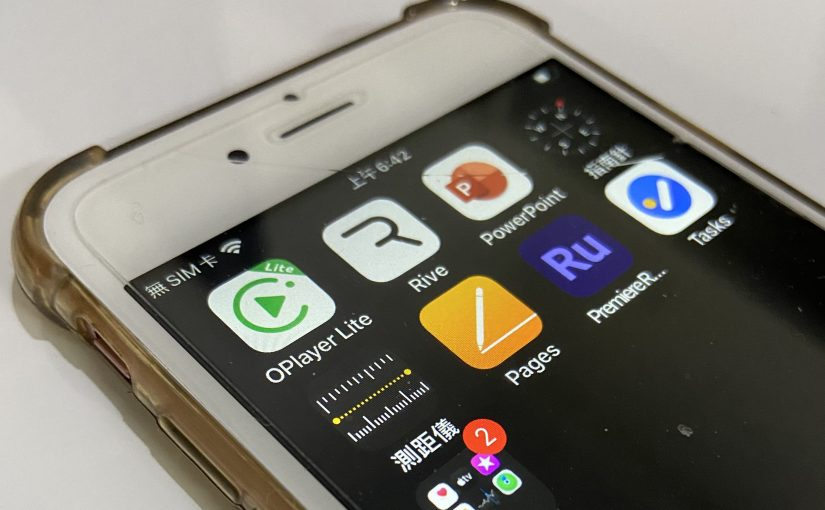 iPhone 6S被移出了iOS 15更新清單。
